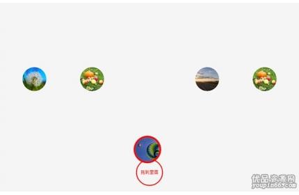 css3鼠标拖拽展示图片特效源代码下载