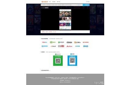 PHP简单清爽风格VIP视频解析网站源码(带后台\更换解析接口)