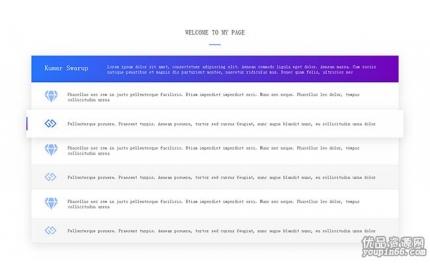 创意bootstrap列表布局源代码下载