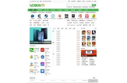 仿《ucbug软件站》源码电脑手机应用软件游戏下载站模板