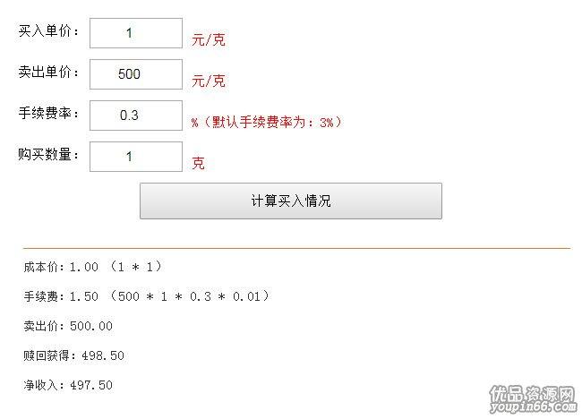 jiaoben7175.jpg