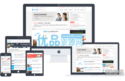 WP主题DUX 6.1 新增产品分类左侧广告位源代码下载
