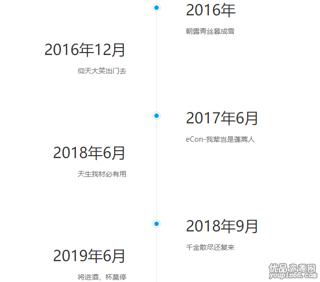 QQ截图20191207174856.png