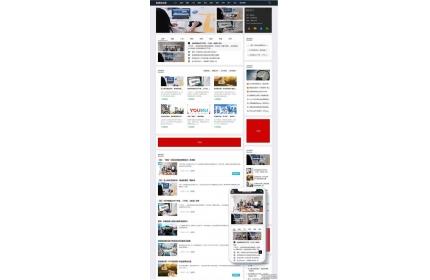 dedecms内核新媒体运营资讯类网站源码(带手机端) 下载