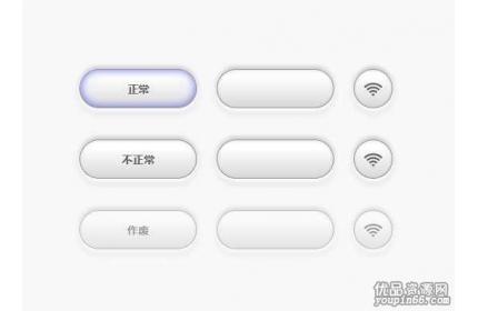 灰白色质感css3按钮特效源代码下载