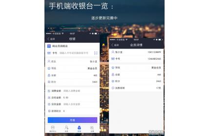 云会员 V2.15.7全解密安装更新一体包(微擎功能模块)