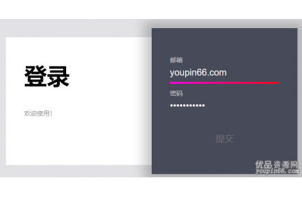 简洁的登录表单页面代码下载
