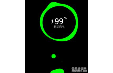 智能手机充电ui动画特效源代码下载