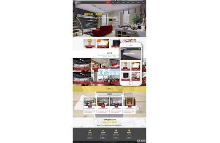 装饰工程类网站源码(自适应手机端) 装饰工程企业公司整站展示源码