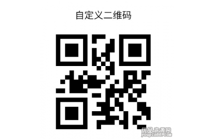 jQuery二维码插件qrcode生成源代码下载