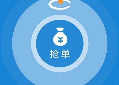 Thinkphp招财宝自由宝hz系统抢单源码(带门票支付功能+激活码功能)下载