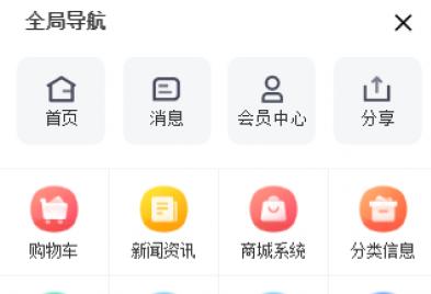 全新火鸟门户系统V4.6多门户版全开源含APP源码下载