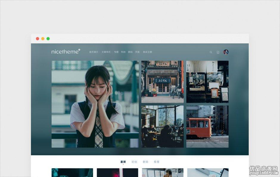 Cosy3.1.3超强自定义DIY布局实力派WordPress主题