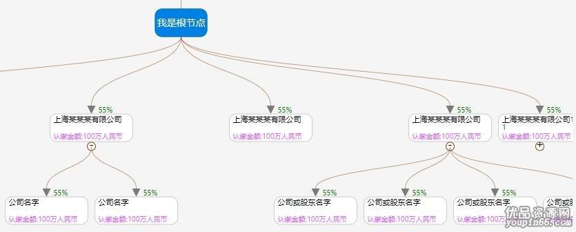 QQ截图20200214165709.jpg