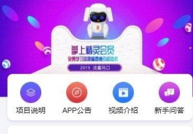 Thinkphp内核自动挂机赚钱AI机器人合约紫版优享智能广告系统云点系统