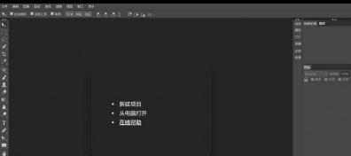 PHP版在线PS源码photoshop网页版源码下载