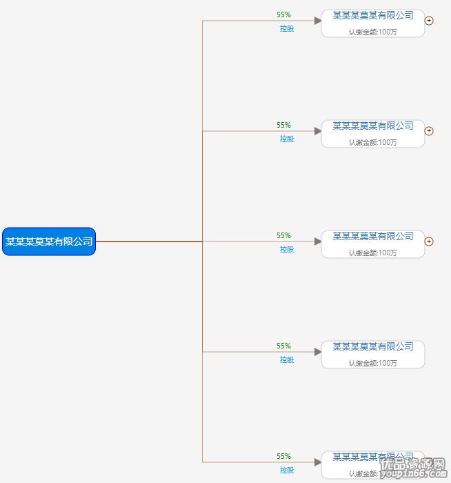 QQ截图20200223130552.png