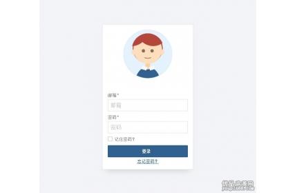CSS3用户登录卡片式ui表单源代码下载