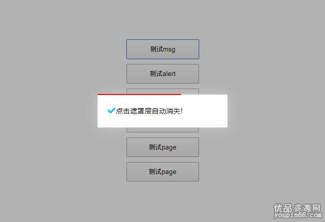jiaoben7436.jpg