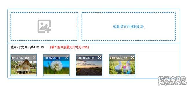 jiaoben7432.jpg